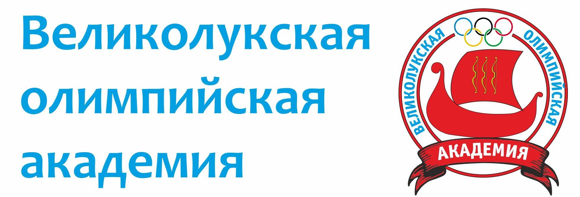 Logo for olympicacademy.ru